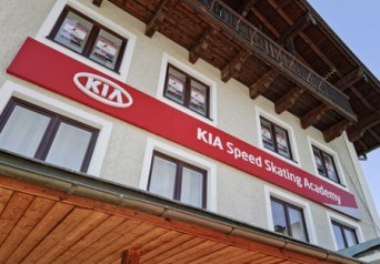 Kia speed skating acadamy 2